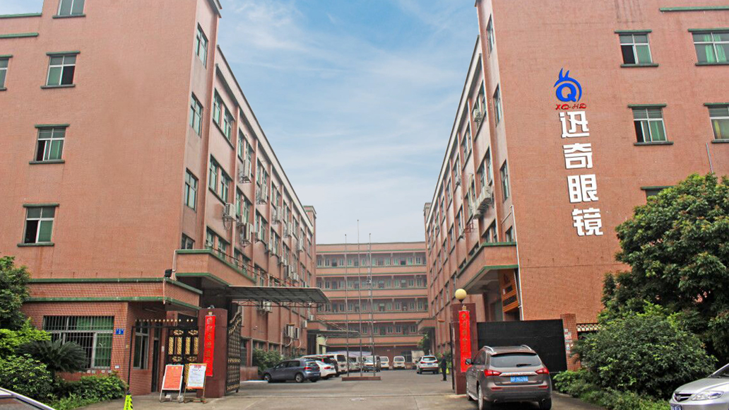 xunqi glasses factory.jpg